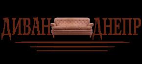 купить диван в днепропетровске от производителя мягкой мебели