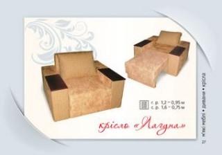 Кресло-кровать «Глория»