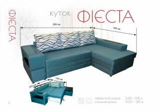 Угловой диван «Фиеста»